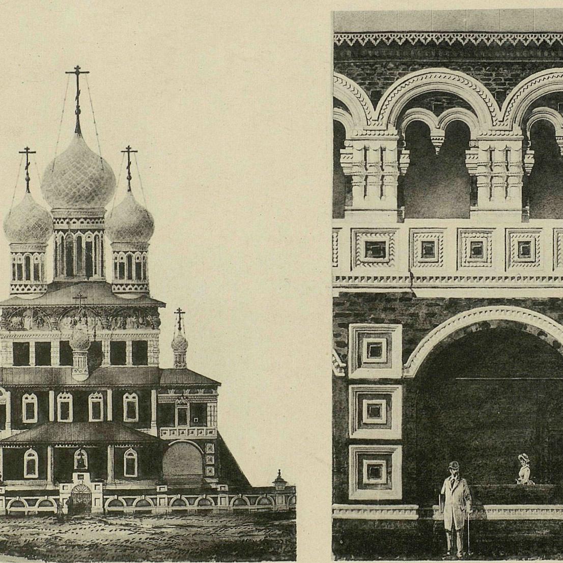 Академик В. В. Суслов: архитектор, реставратор, ученый