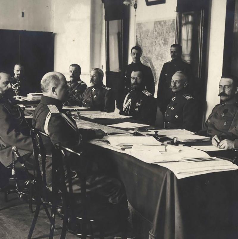 Заседание Ставки Верховного Главнокомандующего.  1 апреля 1916 г., Могилев