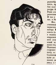 Obukh_Zel_Annenkov_Book__049__0002.jpg
