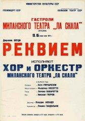 MuzeyGABTBook0290001.jpg