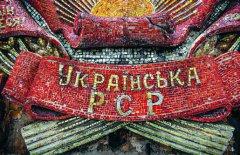 UkrainePRESSpreview0930002.jpg