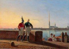 Император АлександрI ивеликий князь Константин Павлович напрогулке. 1843 Л.И. Киль