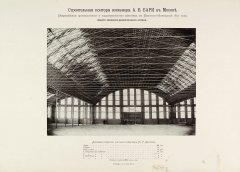 Павильон заводско-ремесленного отдела Фотография, 5ноября 1895