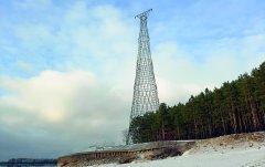 Пятисекционная опора линии электропередачи нареке Оке Фотографии М.Акопяна, 2020