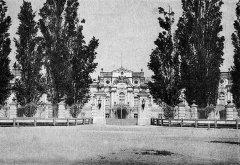 Царский (Мариинский) дворец вКиеве Открытка начала XXв.